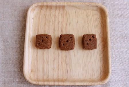 Shortbread Chocolate